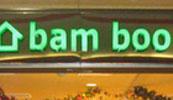 Hai la cumparaturi! - Magazinul saptamanii: Bam Boo