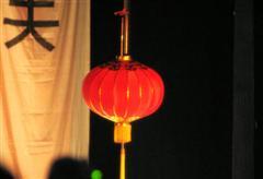 wudangshu
