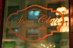 Spice club - bauturi, cafea si muzica