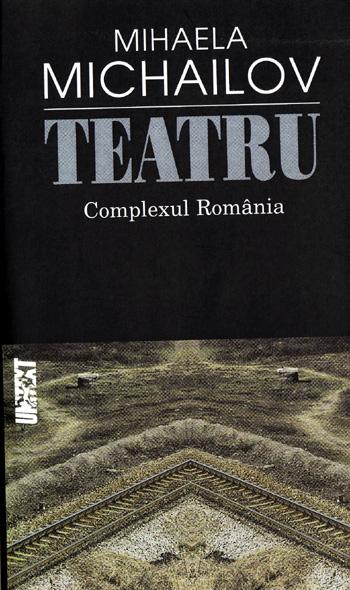 Complexul Romania
