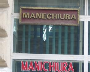 maniuchiura