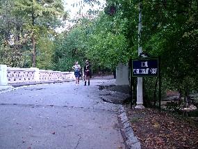 parcul carol I