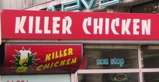 killer chicken