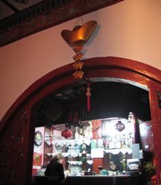 chinezesc