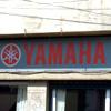 Unde Iesim in Oras? - Cafenea: Yamaha Caffee