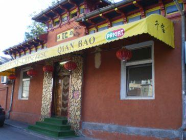 Qian-Bao