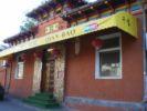 Unde Iesim in Oras? - Restaurant: Qian-Bao