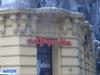 Unde Iesim in Oras? - Cafenea: Cafepedia (Universitate)
