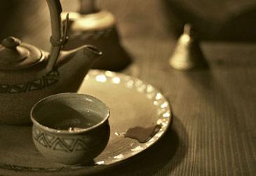ceai la cotroceni