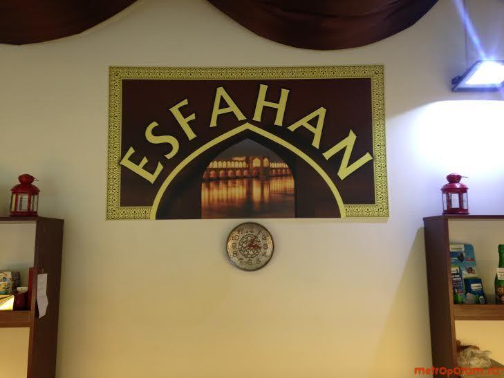 Cofetaria Iraniana Esfahan