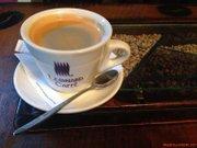 Magazinul de cafea