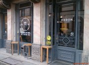 "Unde Iesim in Oras? - Meron din Cluj, cafeneaua din centru ""home of coffee wannabe"""