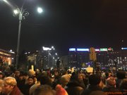 Protest 1 februarie 2017