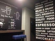 Cronici Cafenele din Bucuresti, Romania - Ted's Coffee Company, un altfel de Starbucks