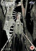 Gilgamesh (2003)