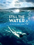 Still the Water (Futatsume no mado)