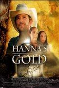 Vanatoarea de comori (Hanna's Gold)