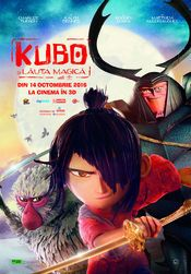 Cinema - Kubo and the Two Strings