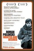 Roman Polanski, o persoana cautata (Roman Polanski: Wanted and Desired) (2008)