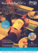 Workshops din Bucuresti - Wine & Paint Night Out