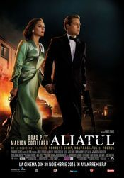 Cinema - Allied