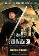 Cinema - The Flying Swords of Dragon Gate