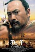 Confucius (2010)