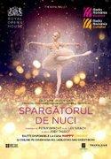 Proiectii din Romania - The Royal Ballet - Spargatorul de nuci