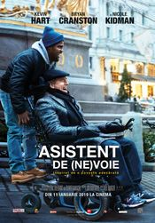 Cinema - The Upside