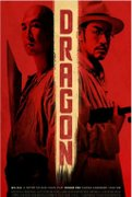 Dragon (Wu xia) (2011)