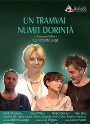 Piese de teatru - Un tramvai numit dorinta