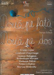Piese de teatru din Bucuresti - Doua pe fata, doua pe dos