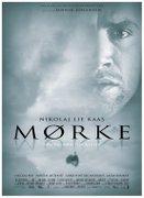 Morke (Murk)