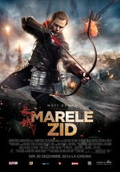 The Great Wall (Marele zid) (2016)