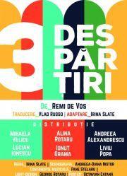 Piese de teatru din Bucuresti - Trei despartiri