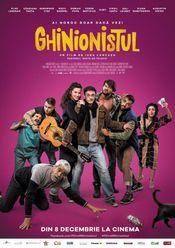 Cinema - Ghinionistul