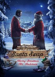 Cinema - Santa Swap