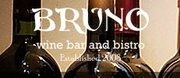 Bruno wine & coffee bar