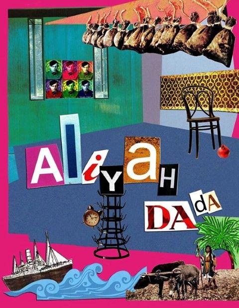 Aliyah DaDa (2014)