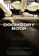 Doomsday Book (In-lyu-myeol-mang-bo-go-seo)