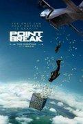 Cinema - Point Break