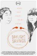 Daylight Savings (2012)