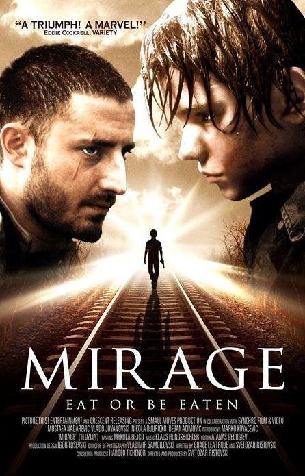 Mirage (2014)