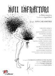 Piese de teatru din Bucuresti - Noii infractori