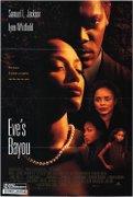 Secretul Evei (Eve's Bayou) (1997)