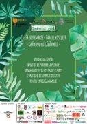 Expozitii din Bucuresti - Ediția de toamnă Grădina cu Artiști vă așteaptă între 23 – 24 septembrie, în Parcul Kiseleff!