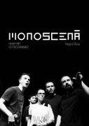 Spectacole din Bucuresti - Monoscenă - rar și bun