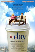 O zi minunata (In a day) (2006)