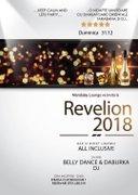Petreceri din Bucuresti - Revelion 2018