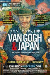 Cinema - Van Gogh & Japan